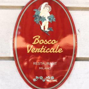 Bosco Verticale Restaurant Milano ha scelto cassa fiscale con iPad
